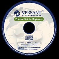 Versant™模試収録CD-ROM