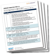 Versant™模試用テスト用紙